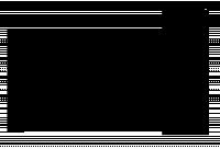 Logo della Notte degli Archivi